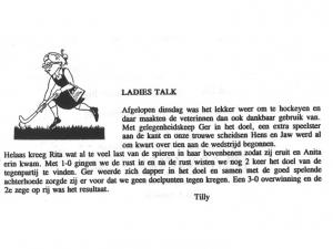 Een wedstrijdverslag uit sep 94 van Tilly Nolte