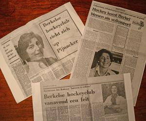 De kranten stonden vol over oprichting van HBR in 1975