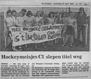 """Met Meisjes C gewonnen is 't lustrum goed begonnen"""" staat op dit fraaie spandoek boven een artikel in De Schakel op 30 april 1980. De tegenstander wordt """"Rimpass""""genoemd"""